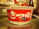 カップ麺好きなんだよねえオットくん…