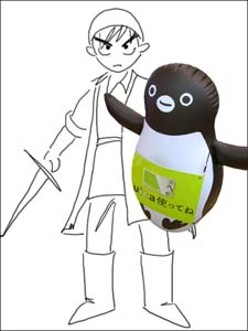 小学生男子のようにがんばって鳥山明の絵を描きました。