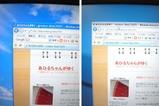 win vs mac/ウィンドウのふちが青い