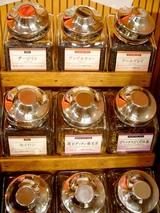 ドリンクバー、紅茶の茶葉