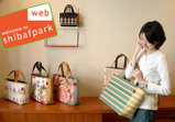 webshibafpark