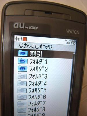 R0012930