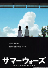 poster22