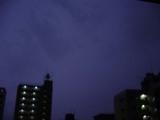thunder-lighton