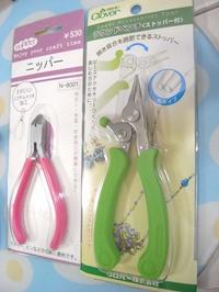 工具、丸ペンチと細ニッパー