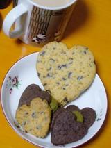 バレンタインクッキー、オットくんへ