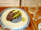 真菜板、水なす刺身