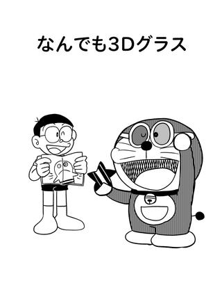 01838cde-s