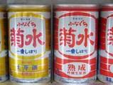 もうこんな濃い日本酒飲めないなあ。。