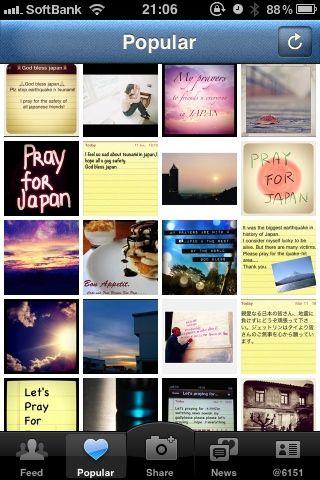 Instagramprayforjapan