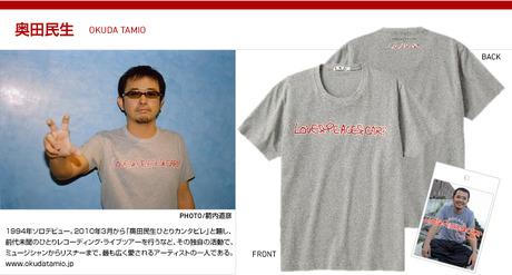 110420-ut-kiyoshiro-item01-01