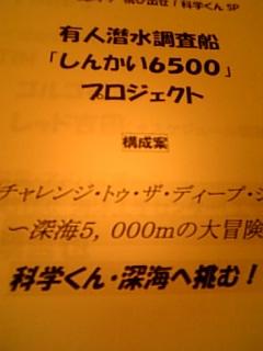 8be7c720.jpg