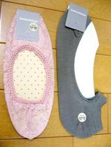 靴下屋、ピンクとグレー