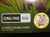 GAME AWARDS優秀賞おめでとうございます!