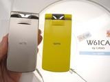 W61CA黄色