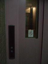 停電エレベーター