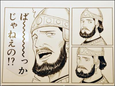 manga_jmaf2010