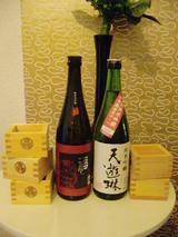 オトナの調理実習・福 純米大吟醸