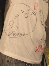 ミズタマあひるTシャツ
