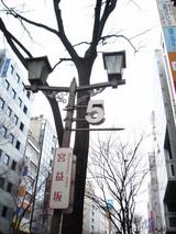 新年会・朝解散