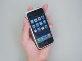 iPhoneですが何か