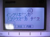 R0013156