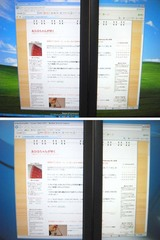 win vs mac/上:標準仕様(青)、下:オット仕様