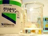 手作り化粧水/ちびビーカー