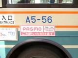 pasmoでバス♪