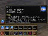 c94bff11.jpg