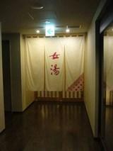 箱根:遠い憧れ