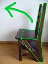 トランスフォーム椅子