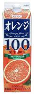 昔の名前はスジャータオレンジジュースでした。