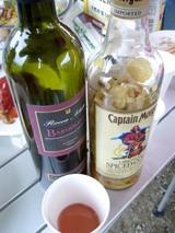 BBQ-ジンジャーワイン