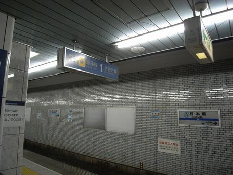 R0027317
