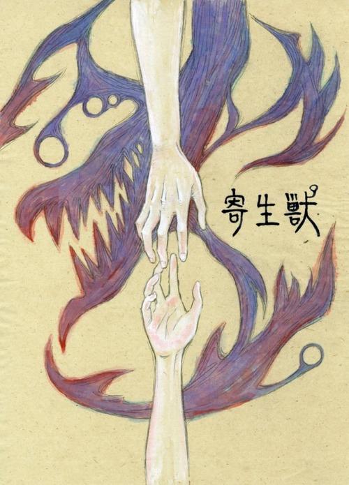 news_large_kiseijyu_anime