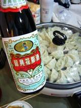 新年会・餃子と紹興酒