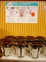 ドリンクバー、紅茶のあみつきカップ