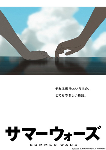 poster14