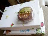 チョコマロン12コ箱