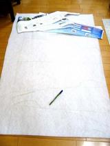 ジャケ改造・シンサレート型紙取り