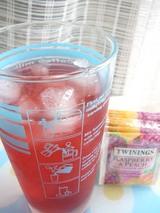 rasberry glass